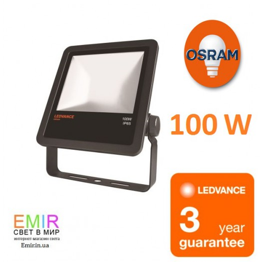 Прожектор OSRAM LEDVANCE Floodlight LED 100W/4000K/6500K 4058075001138, 4058075811010